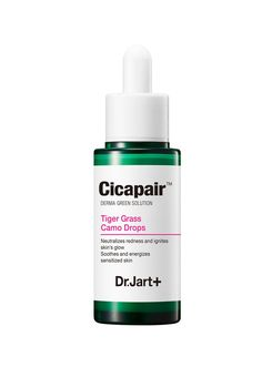 Cicapair Tiger Grass Camo Drops from Dr. Jart+ are a lightweight serum and color corrector in one. Page 1 Artemisia Absinthium, Arnica Montana, Skin Care Regimen, Skin Care Tips, Dr Jart Cicapair, Sephora, Tiger Grass, Camo, French Skincare