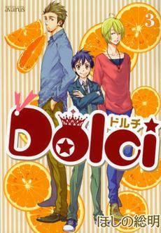 Shoujo, Manga Anime, Ronald Mcdonald, Family Guy, Guys, Fictional Characters, Art, Art Background, Kunst