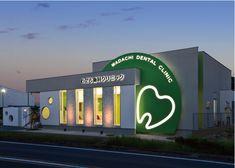 わだち歯科クリニック|株式会社バイタル制作実績|クリニック,医療施設,福祉施設のデザイン,医療広告,開業支援|三重県津市