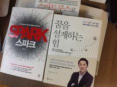 디지털을 말한다. By oojoo :: 스파크와 꿈을 설계하는 힘을 읽고...