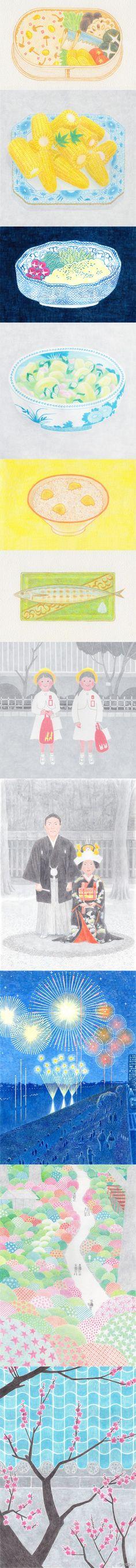土居香桜里(Doi Kaori)
