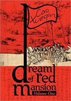 A Dream Of Red Mansion, Complete And Unexpurgated, V1 One of the four classic Chinese novels