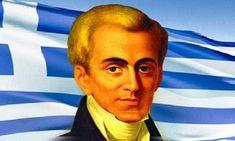 Καποδίστριας προς Μ. Βρετανία: «Με ρωτάτε για τα σύνορα της Ελλάδος, σας απαντώ»