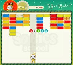 Junta los bloques de igual color y no dejes que lleguen a ti! http://mundobanana.com/Sobics-10007265.html