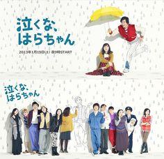 560 Best 今まで見たドラマ Images In 2017 Japanese Drama