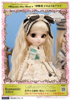 Romantic Alice - Pullip Alice