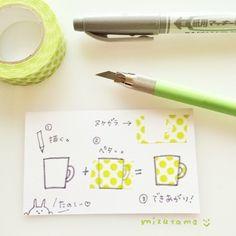 Doodle Sketch, Doodle Drawings, Pen Illustration, Japanese Illustration, Diy And Crafts, Paper Crafts, Washi Tape Crafts, Cute Stationery, Bullet Journal Inspiration