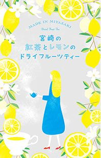 Japanese advertising poster for dry fruit tea in Miyazaki. Website Design, Web Design, Graphic Design, Food Packaging Design, Print Packaging, Floral Illustrations, Illustrations And Posters, Buch Design, Japan Design