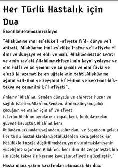 # Shehvar Allah Islam, Prayers, Religion, Wisdom, Words, Kitchen Organization, Organization Ideas, Amigurumi, Baby Nest