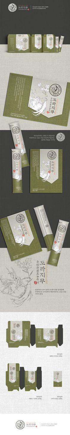 포트폴리오 전체 보기 | 라우드소싱 Food Packaging, Packaging Design, Korea Design, Japanese Graphic Design, Typography Inspiration, Ad Design, Creative Design, Identity, Banner