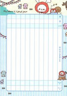 rabbit Red Riding Hood notebook homework planner from Japan 4