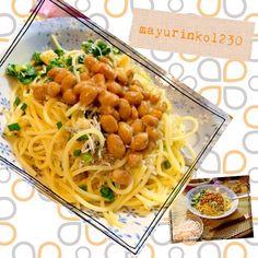 納豆は、後のせが好きです☆ - 44件のもぐもぐ - 納豆パスタ☆ by mayurinko1230