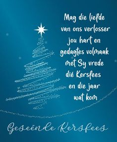 Merry Christmas Gif, Merry Christmas Message, Christmas Blessings, Christmas Quotes, Christmas Wishes Messages, Xmas Wishes, Happy Birthday Greetings, Birthday Wishes, Wisdom Quotes