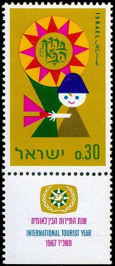 — Israel (1967)