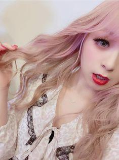 Japan, How To Wear, Hair, Singers, Beautiful, Bands, Queen, Wallpaper, Instagram