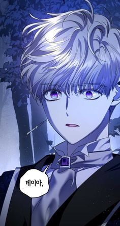 Helio marquis * i wanna be u * All Anime, Manga Anime, Anime Art, Manga Collection, Manhwa Manga, Webtoon, Comics, Artist, Marquis