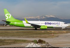Boeing 737-8ZS - Oneworld (S7 - Siberia Airlines) | Aviation Photo #4769169 | Airliners.net