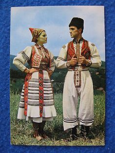 Vintage National Costume from Karlovac Croatia Post Card