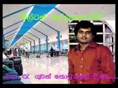 Song+Edare+Guwan+Totupaledi+ma+Milton+mallawarchchi+Sinhala+Song+Music+Video+031+-+http%3A%2F%2Fbest-videos.in%2F2012%2F12%2F28%2Fsong-edare-guwan-totupaledi-ma-milton-mallawarchchi-sinhala-song-music-video-031%2F