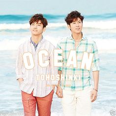DBSK TVXQ - OCEAN (KOREA version) [Normal Edition] + GIFT K-POP