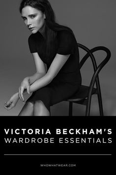 An exclusive peek into Victoria Beckham's current shopping wish list.