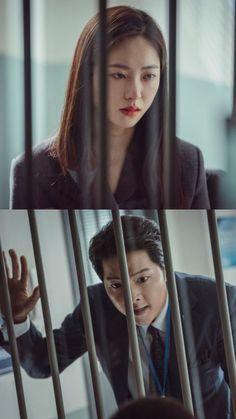 Song Joong Ki, Korean Actors, Jin, Netflix, Scene, Songs, Wallpaper, Collection, Wallpapers