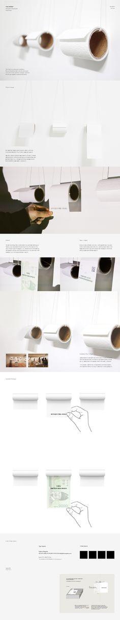 고은 │ Information Visualization 2014│ Dept. of Digital Media Design │#hicoda │hicoda.hongik.ac.kr