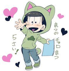 おそ松さん Osomatsu-san チョロ松 5さい