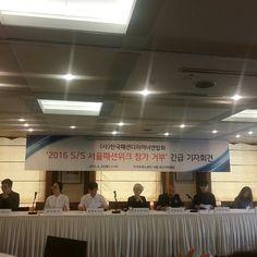 디자이너들, 서울패션위크 보이콧 - 두양 보타니 단추두양 보타니 단추