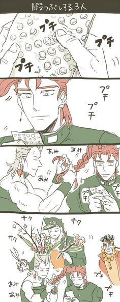 """kirisamehakurei: """" How the Stardust Crusaders spend their free time By Twitter user おず"""