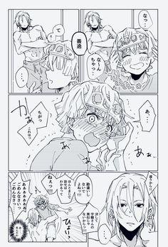 Anime Angel, Anime Demon, Manga Anime, Anime Art, Shoujo Ai, Usui, Demon Hunter, Dragon Slayer, Manga Love