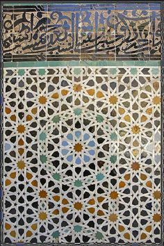 Moroccan tile.