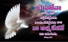 god-grace-promises-telugu-wallpapers Jhkj