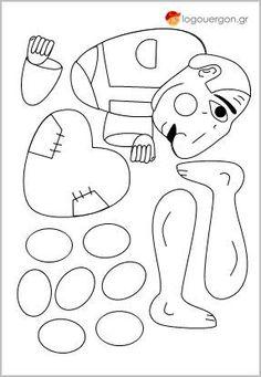 καραγκιόζης Archives - Page 2 of 5 - Shadow Theatre, Puppets, Crafts For Kids, Projects To Try, Kids Rugs, Black And White, Paper, Yoga Pants, Art