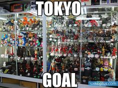 #TokyoGoal  #anime #japan #funny #meme #actionfigures #otaku