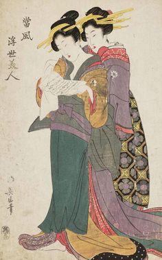 Two women reading a letter. Ukiyo-e woodblock print, 1806, Japan, by artist Kikugawa Eizan.