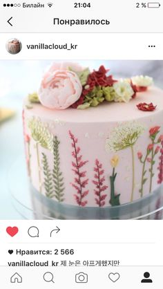 Birthday Cake Flowers The Latest Cake Trend Is Unbelievably Birthday Cake With Flowers, Beautiful Birthday Cakes, Beautiful Cakes, Amazing Cakes, Cake Flowers, Easy Birthday Desserts, Adult Birthday Cakes, Pretty Cakes, Cute Cakes