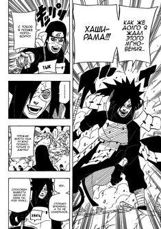 Read Naruto Team Seven online. Naruto Team Seven English. You could read the latest and hottest Naruto Team Seven in MangaHere. Anime Naruto, Yamato Naruto, Manga Anime, Naruto Comic, Naruto Cute, Naruto Funny, Naruto Shippuden Anime, Itachi, Boruto