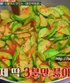 Vegetable Seasoning, Korean Food, Zucchini, Pork, Food And Drink, Vegetables, Recipes, Kale Stir Fry, Korean Cuisine