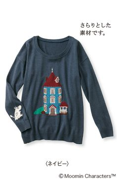 Fashion collection [Fashion Collection] | to a house party of Moomin House knit tops to go home (three times limited collection) | Felissimo Ugly Sweater, Ugly Christmas Sweater, Forest Girl, Mori Girl, Japanese Fashion, Moomin House, Graphic Sweatshirt, Moomin Valley, My Style
