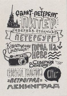 New Wall Paper Iphone Art Sketches Ideas Mirror Decal, Mirror Wall Stickers, Typography Letters, Hand Lettering, Diy Wall Painting, St P, Bullet Journal 2019, Illustration Art Drawing, Winter Wallpaper