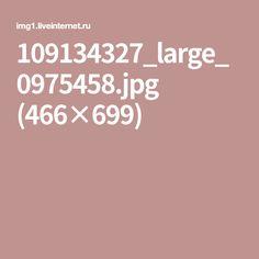 109134327_large_0975458.jpg (466×699)