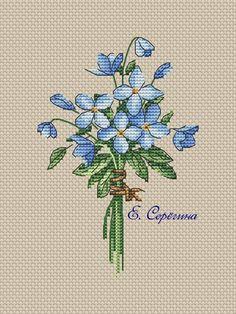 Екатерина Серёгина. Авторские схемы для вышивки | ВКонтакте