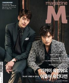 Kim Woo Bin and Lee Byung Hun [in Master] are fierce cover models for 'Magazine M' | allkpop.com