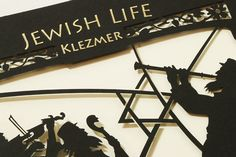 Klezmer Card laser cut. 16cm/6.4 inches.  Design Jacques Lahitte © Tolonensis Creation