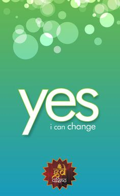 https://www.flickr.com/photos/131482392@N04/shares/43yJsS | Yes i can change's photos