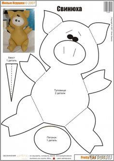 Wzory prosięta.  Wzory świnie.  Wzory świnie.  Gospodarstwo zabawki.  Jak uszyć świnię