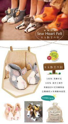 NANABABY |台灣樂天市場:【英國 sew heart felt】放牧小羊羊毛氈鞋 (嬰兒鞋/彌月禮)--奧德特天鵝