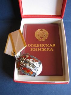 Soviet Russian USSR Order BADGE of HONOR medal + Document to foreign 1986 + Box