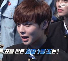 jihoon's wink? too op